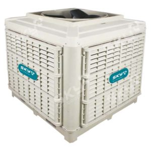Mercury Air Cooler