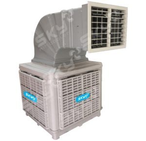 Uranus Air Cooler